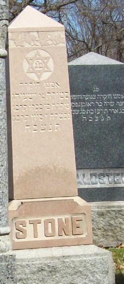 Stera Stone
