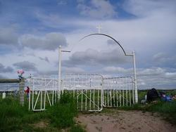 Red Cloud Cemetery