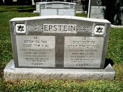 Ethel <I>Horowitz</I> Epstein