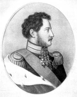 Wilhelm II. von Hessen