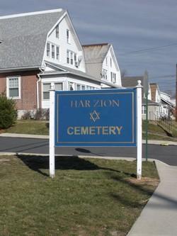 Har Zion Cemetery