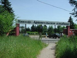 Nikolo-Arkhangelskoye Cemetery