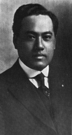 William C. Achi, Jr