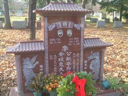 Kui Ning Li
