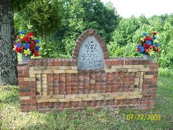 Maxwell Chapel Cemetery