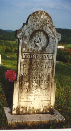 Mary Jane <I>Drinnen</I> Cate