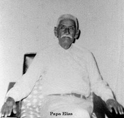 Elias Guzman Gomez