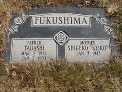 Tadashi Fukushima