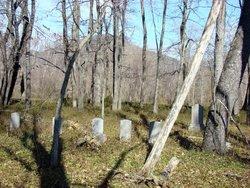 Old Ingram Cemetery