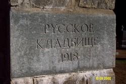 Russian Brotherhood Cemetery