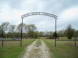 Aikin Grove Cemetery