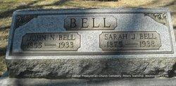 Sarah Jane <I>Guthrie</I> Bell