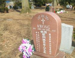 Lam Chik Ying Kwong