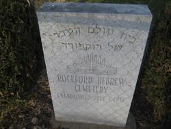 Rockford Hebrew Cemetery