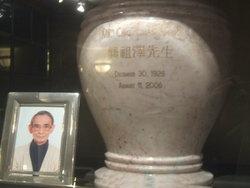 Chak Kung Cho