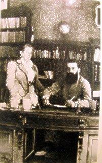 Jeanette <I>Diamant</I> Herzl