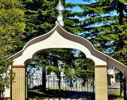 Holy Trinity Orthodox Monastery