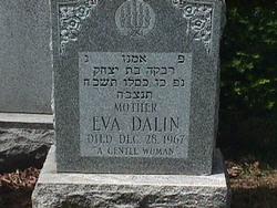 "Eva ""Rivka"" <I>Waldstein</I> Dalin"