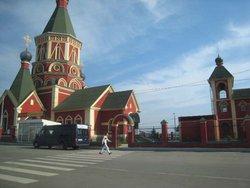 Khovanskoye