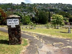 Pauoa Chinese Christian Cemetery