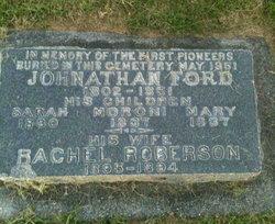 Rachel <I>Roberson</I> Ford