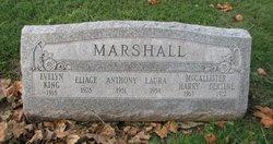 Eliage Marshall