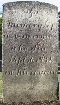 Augustin Curtiss