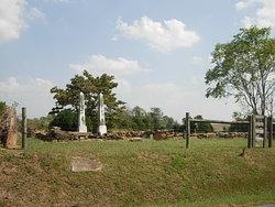 Perrow Cemetery