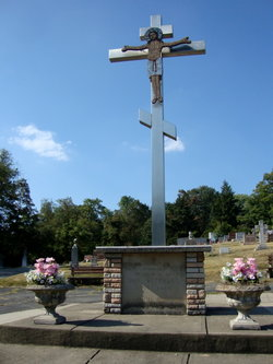 Saint Marys Greek Cemetery