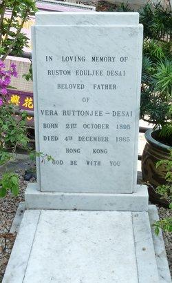 Rustom Eduljee Desai