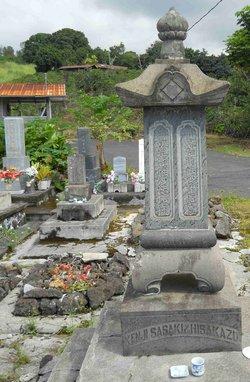 Hisakazu Sasaki