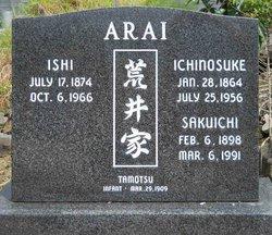 Ichinosuke Arai