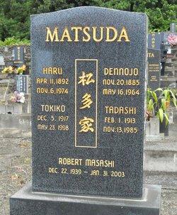 Dennojo Matsuda
