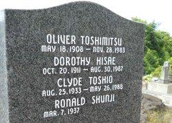 Dorothy Hisae Inouye