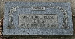 Sarah Jane <I>Reese</I> Jones