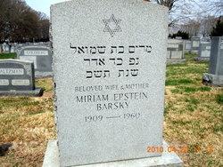 Miriam <I>Epstein</I> Barsky