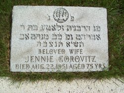 Jennie <I>Herman</I> Gorovitz