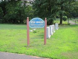 B'nai Sholom Cemetery