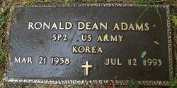 Ronald Dean Adams