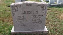"""Abraham Israel """"Abe"""" Goldstein"""