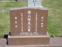 Raymond C.K. Sung