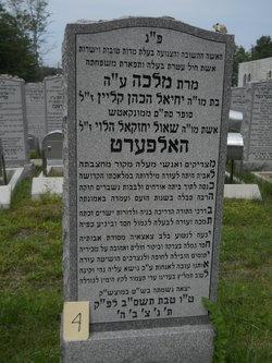 Malka Klein Halpert (Unknown-2001) - Find A Grave Memorial