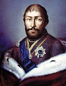 George XII - King of Georgia