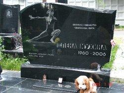 Elena Mukhina Funeral