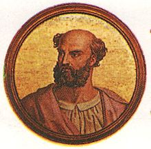 Pope Damasus, II