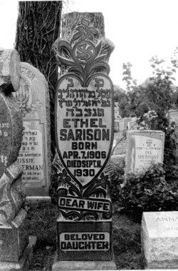 Ethel <I>Brodkin</I> Sarison