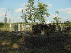 Saggus-Lyle Cemetery