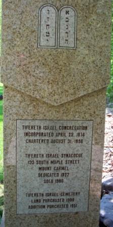 Tifereth Cemetery