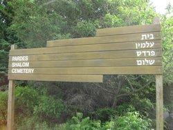 Pardes Shalom Cemetery