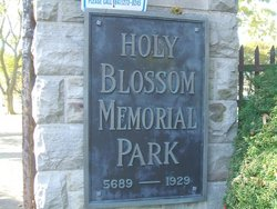 Holy Blossom Memorial Park